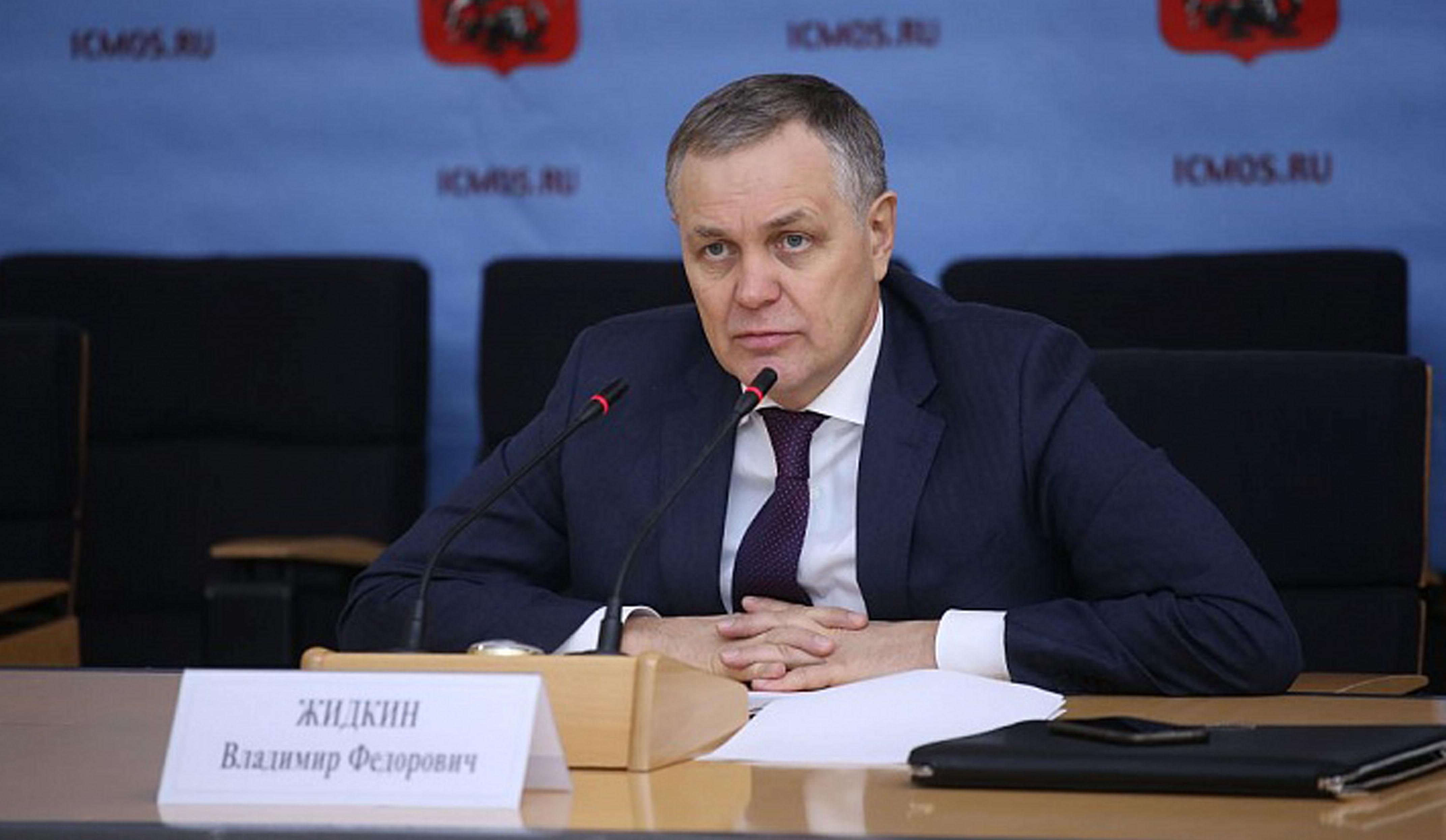 Жидкин Владимир Федорович