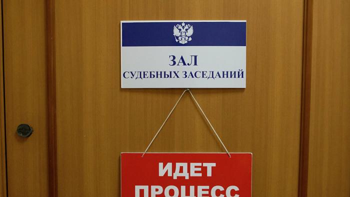 В Москве осудили мужчин, пытавшихся похитить бизнесмена