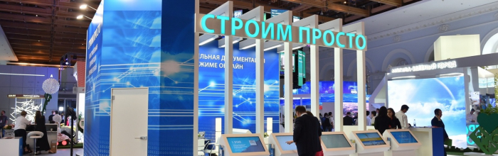 На МУФ-2021 представят стенд проекта «СТРОИМ ПРОСТО»