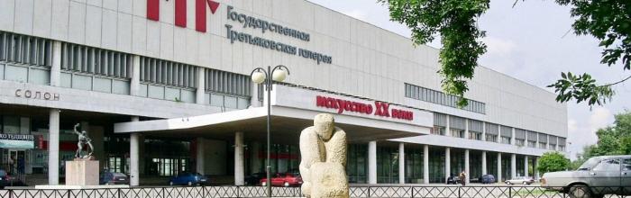 Строительство нового корпуса Третьяковки планируется завершить в 2022 году