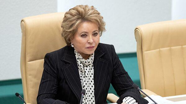 Матвиенко поблагодарила депутатов Госдумы за работу