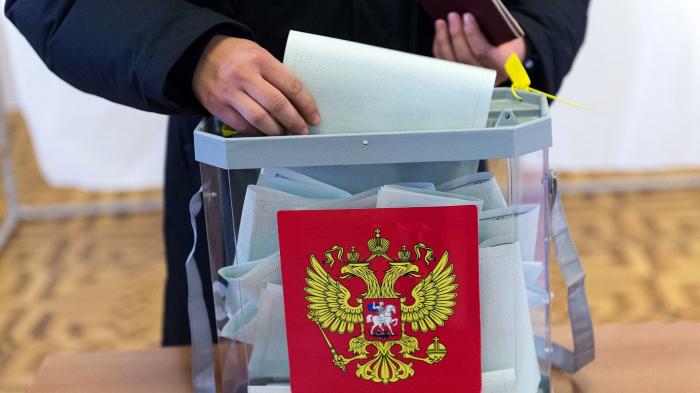 ЦИК примет решение о длительности голосования на выборах в ГД в пятницу