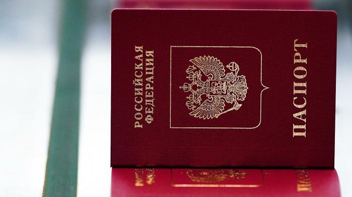 В Москве задержали насильника, уронившего паспорт при покушении