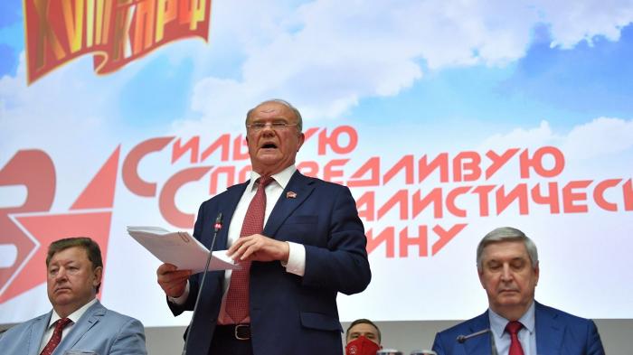 """КПРФ не пустила Прилепина на свой съезд, назвав его приезд """"пиаром"""""""
