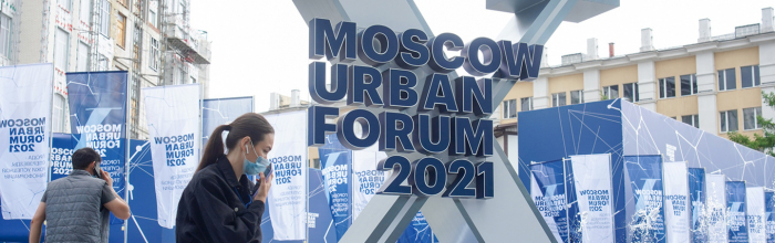 Специалисты «Мосинжпроекта» ведут переговоры о разработке плана комплексного развития Екатеринбурга