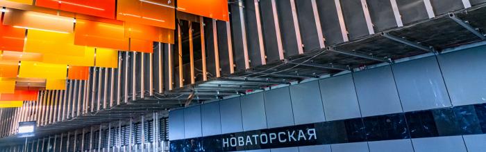 Собянин: строительство БКЛ метро иМЦД – приоритетные проекты дляМосквы