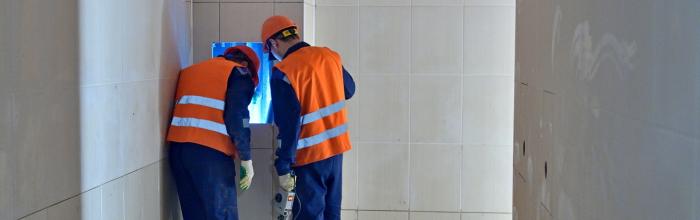 Валерий Леонов: для филиала территориального центра соцобслуживания «Беговой» утвержден проект ремонта