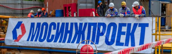 Мосинжпроект возглавил рейтинг лидеров строительного комплекса России