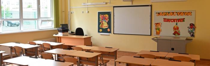 Руководитель Мосгосстройнадзора И. Войстратенко: оформлено разрешение на ввод в эксплуатацию учебного корпуса в Кунцеве