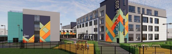 Согласован проект школы на 1200 мест на Производственной улице