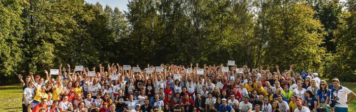 Команда Мосгосстройнадзора примет участие в XIII Слёте молодых специалистов организаций строительной отрасли Москвы.