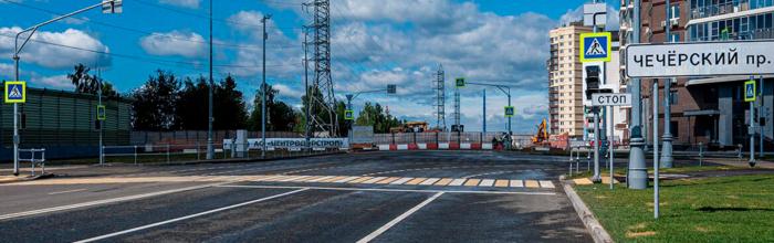 Началась реконструкция моста через реку Цыганку на новой дороге в ТиНАО