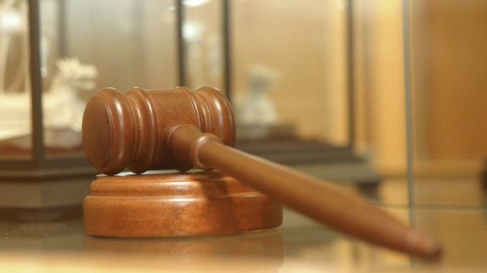 Суд отклонил первый иск КПРФ по онлайн-голосованию на выборах в Госдуму
