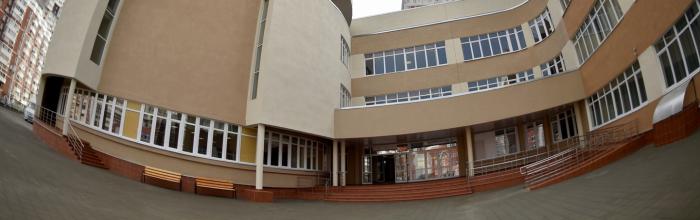 Школа на 300 мест появится при реновации в районе Пресненский