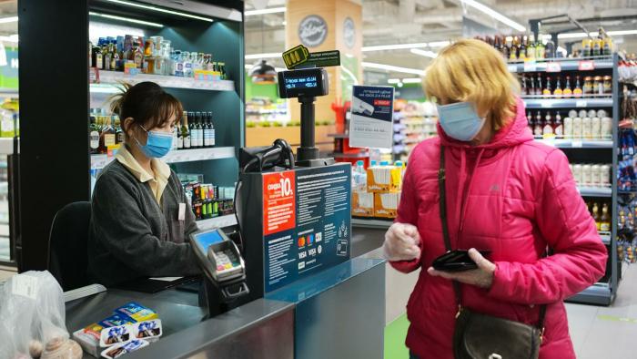 ВС назвал нахождение в магазине без маски значительным правонарушением