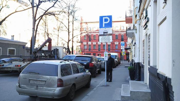 Парковка вМоскве будет бесплатной с4по6ноября
