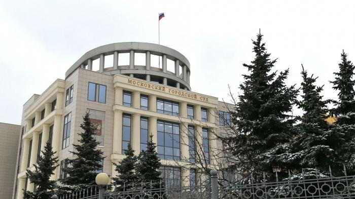 Мосгорсуд признал арест фигуранта дела экс-замминистра Раковой законным